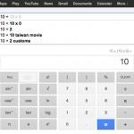 La Nueva Calculadora de Google